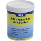 FilterStarterBakterien 2,5 kg - Сухие бактерии для запуска системы фильтрации